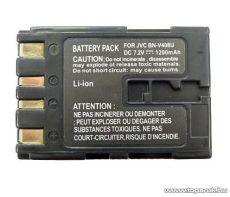 ConCorde for JVC BN-V408 akkumulátor - megszűnt termék: 2017. február