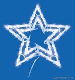 HOME KID 503 Csillag ablakdísz, fehér
