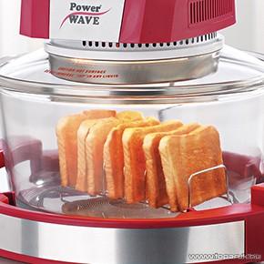 3D Power Wave Halogén multifunkciós légkeveréses főzőedény, elektromos sütő 3 dimenziós hőelosztással - készlethiány
