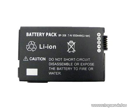 ConCorde for Canon BP308 akkumulátor