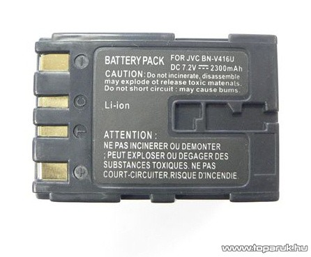 ConCorde for JVC BN-V416 akkumulátor